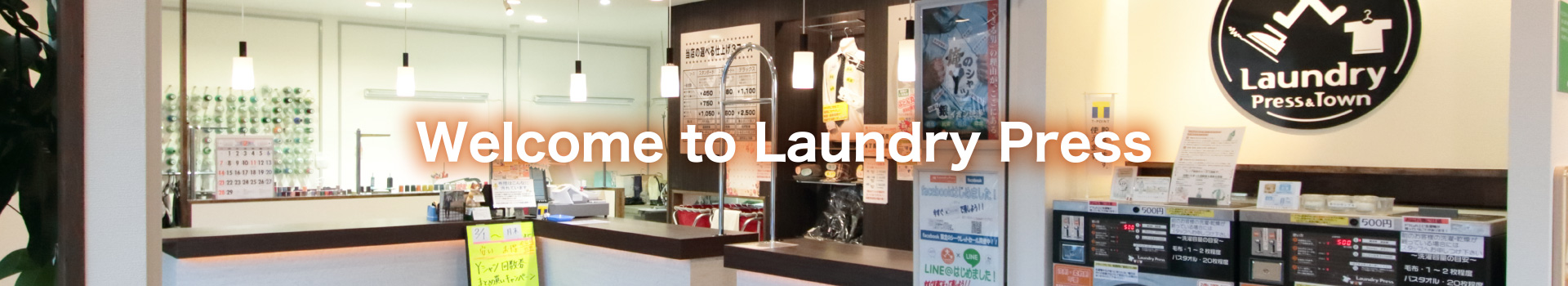 Welcome to Laundry Press
